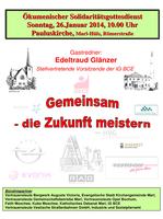 """""""Gemeinsam die Zukunft meistern"""" - Solidaritätsgottesdienst in der Marler Pauluskirche"""